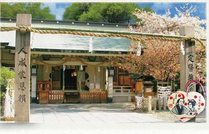 1露天神社