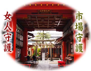 13一姫神社