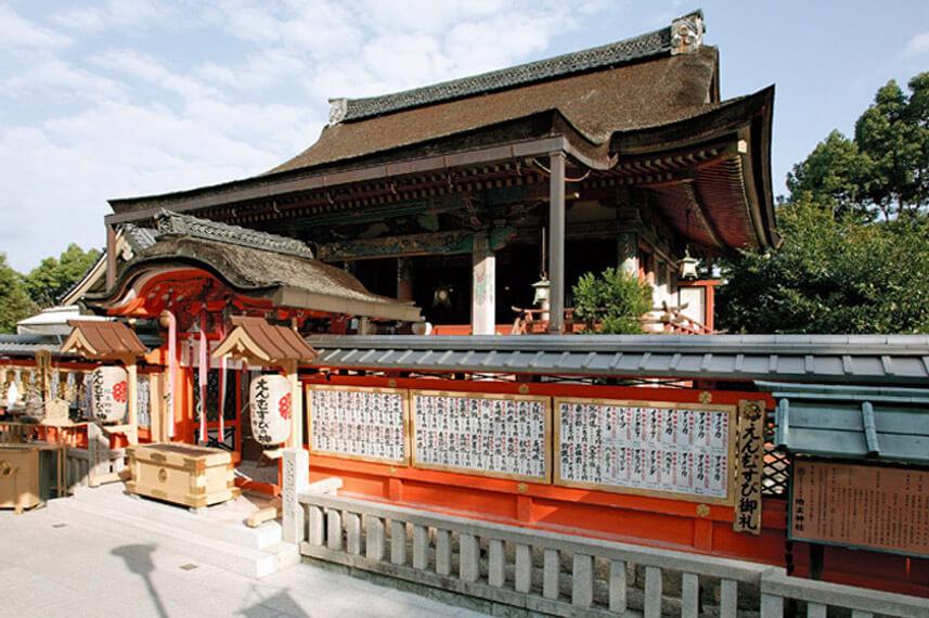 2地主神社
