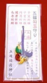 2玉作稲荷神社omamori