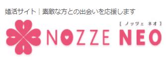 ノッツェネオ2