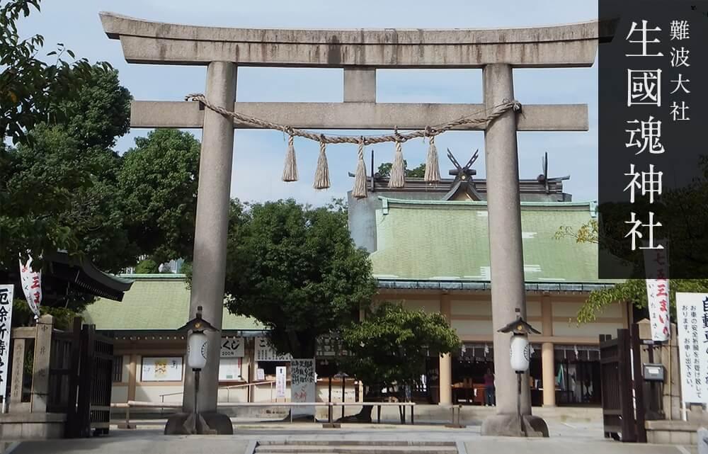 4鴫野神社