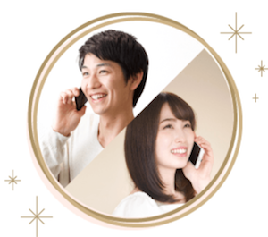おすすめ機能2.アプリ内で音声通話ができる『あんしん通話』