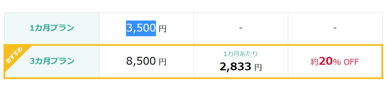 FireShot Capture 121 - 誰にも秘密で本気婚活 エキサイト婚活 - wedding.excite.co.jp