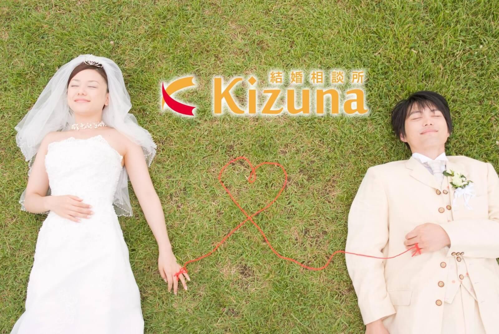 Kizuna福島