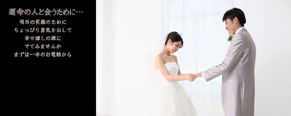 8位 トミアキ結婚相談室