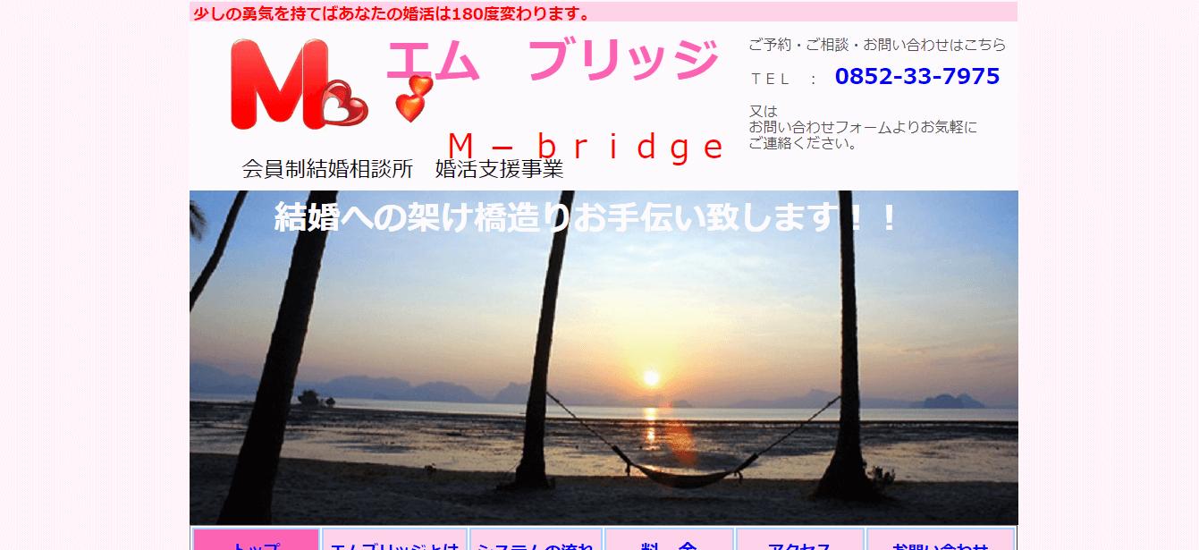 9位 エムブリッジ