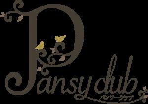 pansyclub