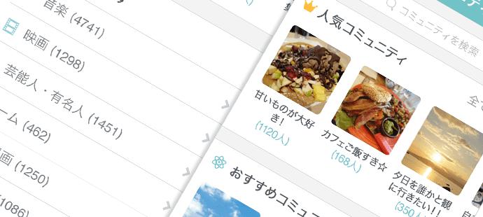 community_image2