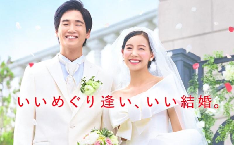 沖縄結婚相談所オーネット