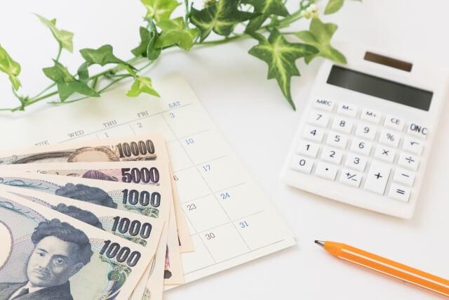 いきなりデートの料金システム