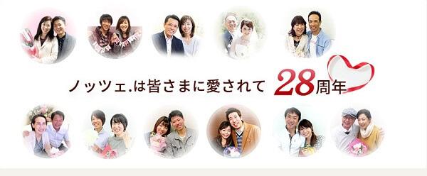 new_slide01