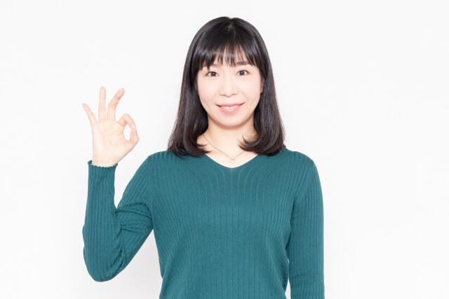 和歌山県の結婚相談所を選ぶポイント3つ
