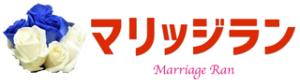 マリッジランロゴ