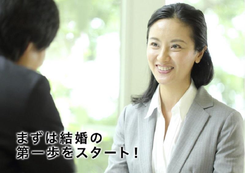 広島結婚相談所BCブライダルセンター21