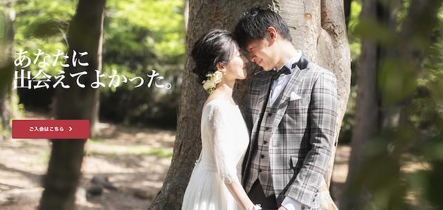 5位★【縁-gage】