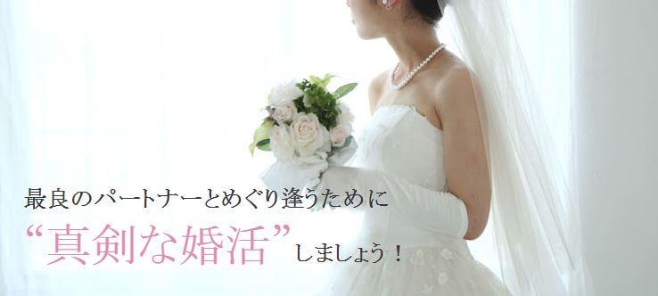 マリアージュ岡山
