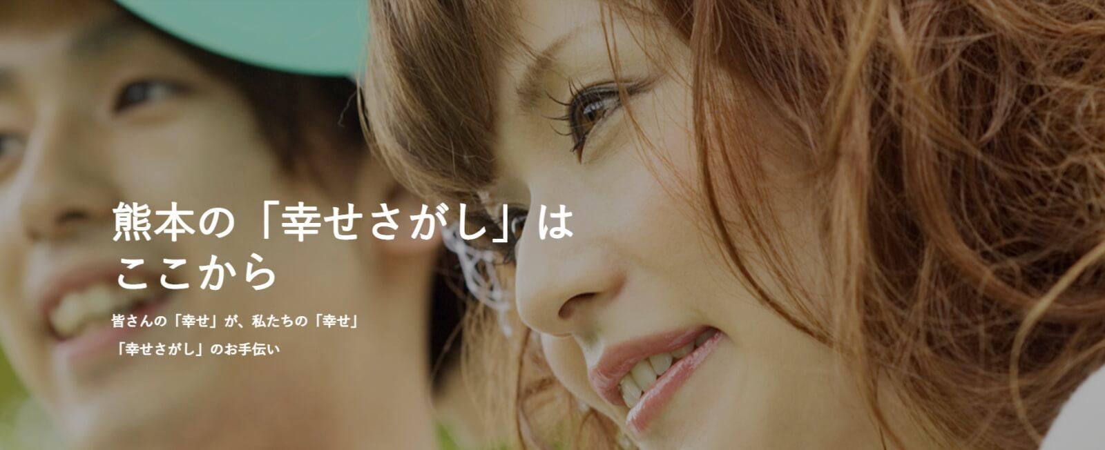 12位 Ensemble(アンサンブル)